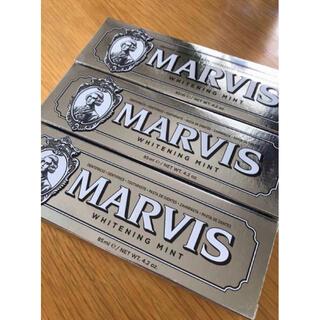 マービス(MARVIS)のMARVIS ホワイトニング 歯磨き粉 85ml 3点セット(歯磨き粉)