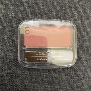 セザンヌケショウヒン(CEZANNE(セザンヌ化粧品))の新品未使用未開封 セザンヌ ナチュラルチークN 01(チーク)