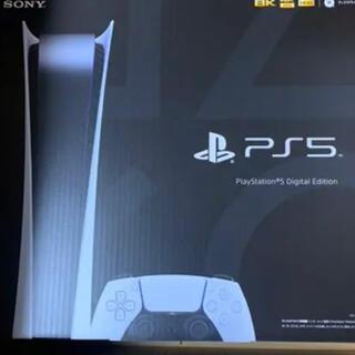 プレイステーション(PlayStation)のプレイステーション5 プレステ5 PS5 本体 デジタルエディション 新品(家庭用ゲーム機本体)