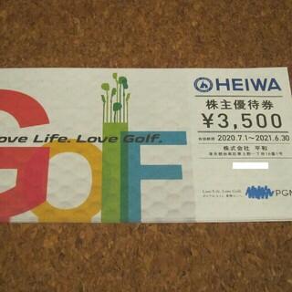 平和 株主優待 8枚 28000円 【追跡可】PGM ゴルフ
