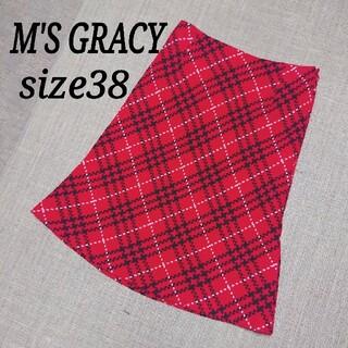 M'S GRACY - エムズグレイシー  台形ウールスカート  赤チェック  38サイズ
