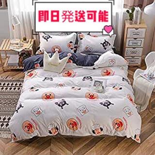 ★超人気★新品 セット 寝具 枕カバー掛け布団カバー ベッド可愛いアンパンマン
