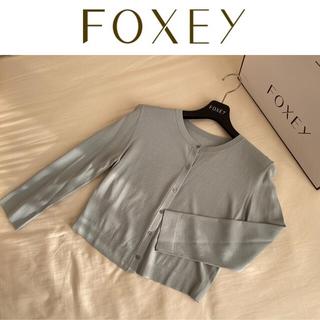 FOXEY - 定価44,280円 FOXEY アッパースタンダードカーディガン 32821