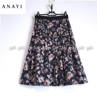 ANAYI - ANAYI ぼかし花柄フレアスカート