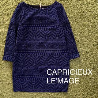 カプリシューレマージュ(CAPRICIEUX LE'MAGE)のCAPRICIEUX LE'MAGE 幾何学模様チュニックワンピース(チュニック)