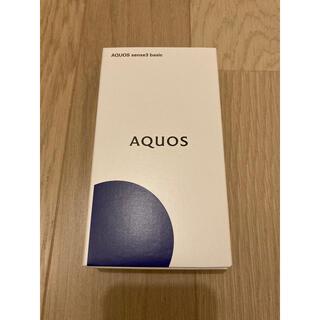 AQUOS - AQUOS sense3 basic SHV48 新品未使用 SIMロックフリー