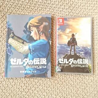Nintendo Switch -  ゼルダの伝説 ブレスオブザワイルド switch ソフト ゼルダ