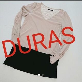 DURAS - DURAS デュラス 配色 バイカラー トップス ワンピース デュラス アウター