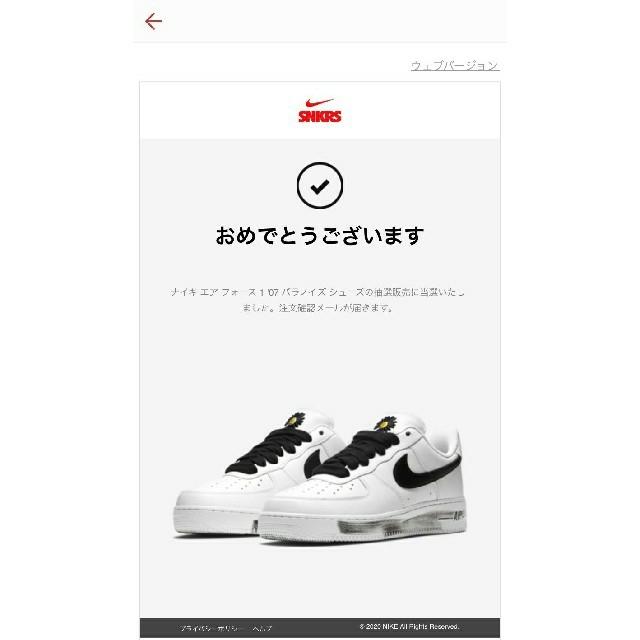 NIKE(ナイキ)のNIKE AirForce1 PARA-NOISE G-Dragon メンズの靴/シューズ(スニーカー)の商品写真