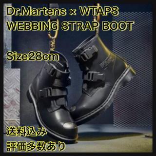 W)taps - 【28】Dr.Martens × WTAPS STRAP BOOT