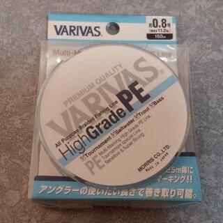 VARIVAS ハイグレードPE 0.8号 150m