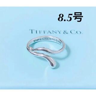 Tiffany & Co. - ティファニー TIFFANY&CO. フリーフォーム ティアドロップ リング