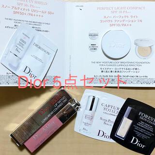 ディオール(Dior)のディオール5点セット リップ・ファンデ美容液サンプル(リップグロス)