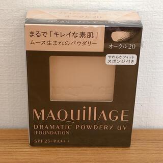 MAQuillAGE - マキアージュ   ファンデーション オークル20