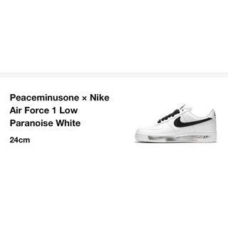 PEACEMINUSONE - NIKE AIR FORCE 1 '07 PARANOISE 24.0cm