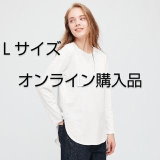 UNIQLO - 【新品未使用】ユニクロ コットンロングシャツテールT