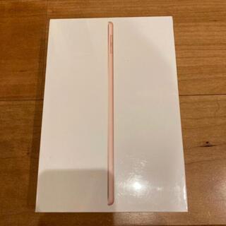 iPad - 新品未使用 iPad mini 7.9インチ 第5世代 Wi-Fi 64GB