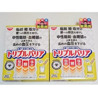 ニッシンショクヒン(日清食品)のトリプルバリア  日清食品  2箱セット♪(その他)
