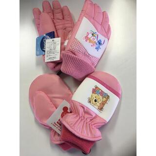 Disney - 新品 手袋 三点セット 日本製 プーさん ステッチ ディズニー