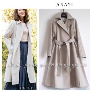 ANAYI - ANAYI フェイクスエード ドレスコート
