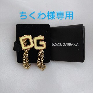 DOLCE&GABBANA - ドルチェ&ガッバーナ Dolce&Gabbana ピアス