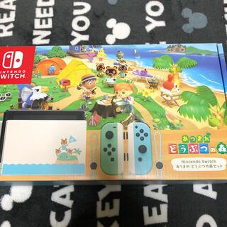Nintendo Switch - 本日限定価格 任天堂 あつ森セット スイッチ 本体 新品未開封 店舗印有り