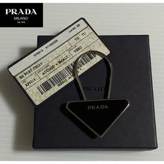 PRADA - ◆PRADA/●キーリング三角プレート◇ブラックmen's ladies未使用