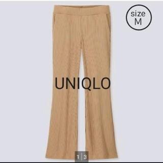 UNIQLO - UNIQLO リブフレアパンツ
