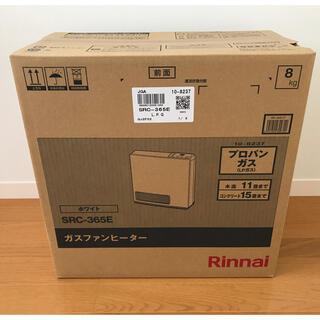リンナイ(Rinnai)の【roma様】未開封 プロパン用 ガスファンヒーター(ファンヒーター)