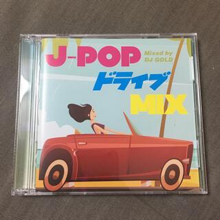 Jpopドライブ  CD