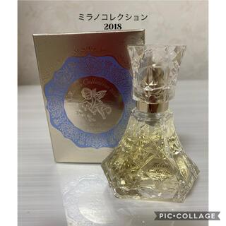 カネボウ(Kanebo)のミラノコレクション2018(香水(女性用))