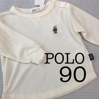 新品 ポロベア 刺繍 くま ワッフル 白 長袖 90 バースデイ POLO