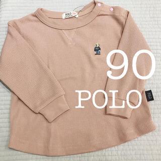 POLO RALPH LAUREN - 新品 ポロベア 刺繍 くま ワッフル 長袖 90 ピンク バースデイ POLO