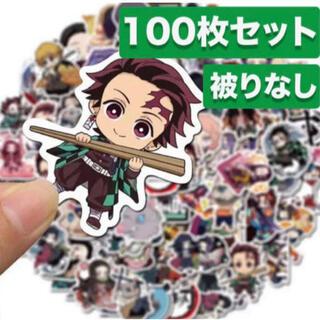 鬼滅ノ刃 鬼滅の刃 シール ステッカー 100枚入り   204