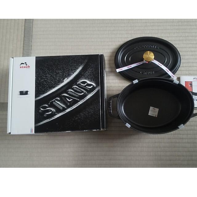 STAUB(ストウブ)の(ルーア様専用)staub ココットオーバル 黒 23cm インテリア/住まい/日用品のキッチン/食器(鍋/フライパン)の商品写真