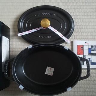 STAUB - (ルーア様専用)staub ココットオーバル 黒 23cm