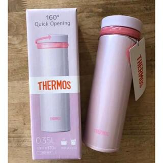 サーモス(THERMOS)のサーモス水筒真空断熱ケータイマグステンレスボトル 350ml ラベンダー (弁当用品)
