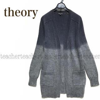 theory - シルク ロングニットカーディガン アルパカ ブルー グレー 上質 絹 高級