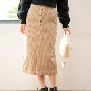 ヘザー(heather)のheather ヘザー のオヤココーデュロイIラインスカートのベージュです!(ロングスカート)