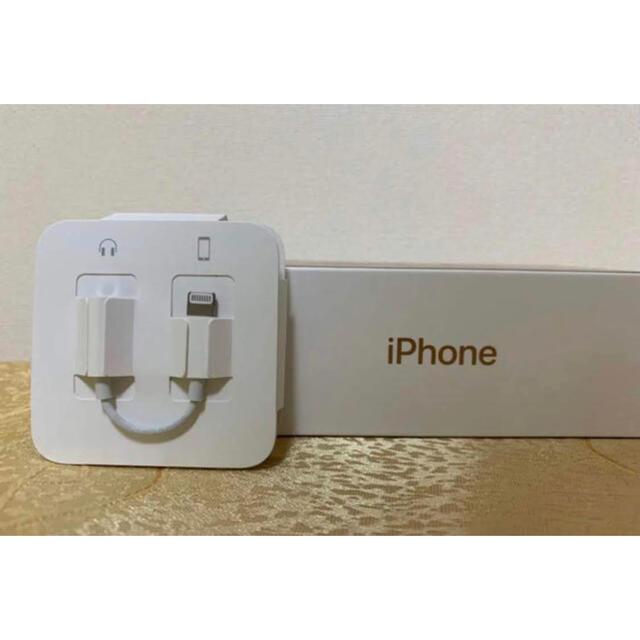 Apple(アップル)の新品未使用 ♡iPhone イヤホン 変換アダプタ♡  スマホ/家電/カメラのオーディオ機器(ヘッドフォン/イヤフォン)の商品写真