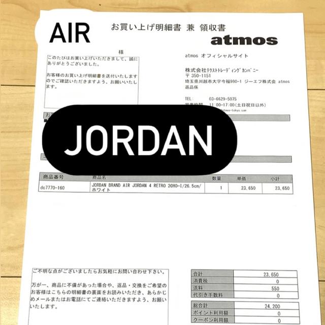 NIKE(ナイキ)の26.5 エアジョーダン 4 NIKE AIR JORDAN試着無しの新品未使用 メンズの靴/シューズ(スニーカー)の商品写真