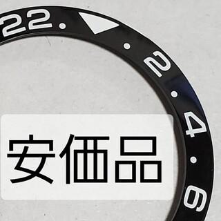 ロレックス(ROLEX)の安価品!GMT黒セラミックベゼル(その他)