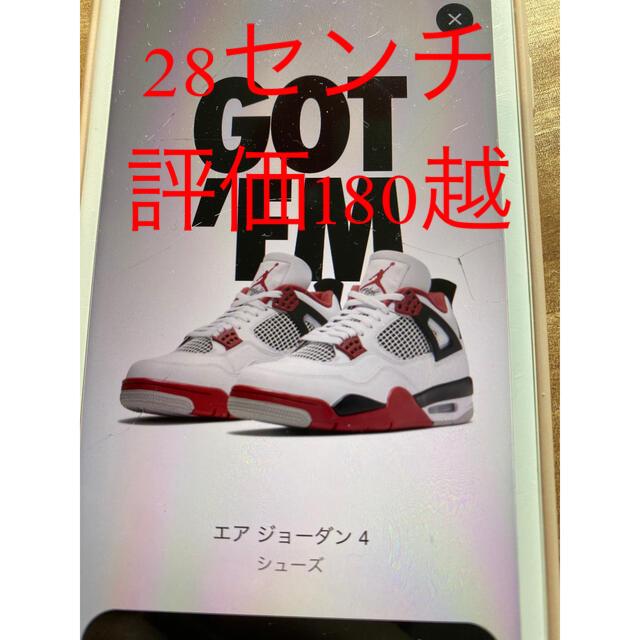 NIKE(ナイキ)の送料込 NIKE AIR JORDAN 4 RETRO ジョーダン 4 メンズの靴/シューズ(スニーカー)の商品写真