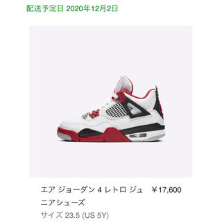 NIKE - 【23.5cm】NIKE AIR JORDAN 4 FIRE RED