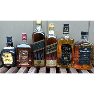 古酒6本❗オールドパー・ローガン・ジョニ黒×2・ブラックPC・カナディアンクラブ
