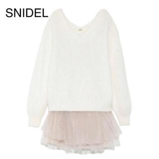 snidel - スナイデル ホワイト チュールニットコンビOP アンゴラ混