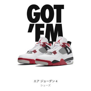 NIKE - 24cm AJ4 ジュニアエアジョーダン 4 Fire Red