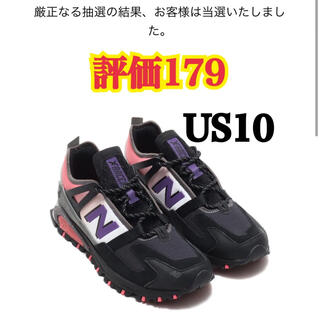 New Balance - new balance×atmos×staple US10