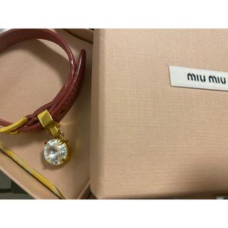 ミュウミュウ(miumiu)のmiumiu♡ブレスレット(ブレスレット/バングル)