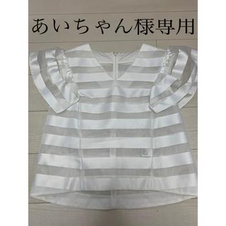 チェスティ(Chesty)のチェスティ ホワイトボーダーブラウス♡(シャツ/ブラウス(半袖/袖なし))